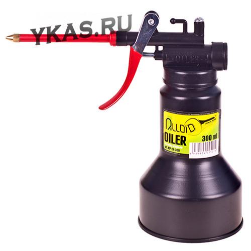 Alloid. Маслёнка рычажная 300мл. (МР-24-300)