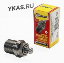 RG Гидрокомпенсатор ВАЗ-21214,2123 нов.обр. (с втулкой в сборе) Riginal