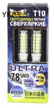 Маяк Cвет-од  ULTRA 12V T10 78SMD (3014) W2,1x9,5D WHITE 360° 6000К (2шт.)