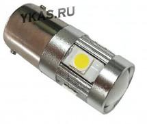 Маяк Cвет-од 12V  T8  6 SMD (3030) BA9s 360* SUPER WHITE (бл.2шт)