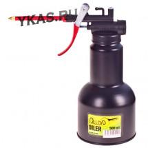 Alloid. Маслёнка рычажная 500мл. (МР-25-500)