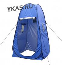 Holiday Палатка 1 местная  195х150х150см