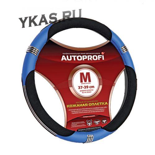 Оплетка на руль  Autoprofi  150 BK/BL M  чёрн./синий /хром кольца / кожа +кож.зам