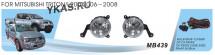 Фары доп.модель Mitsubishi Triton/L200 2006-08/MB-439W/эл.проводка