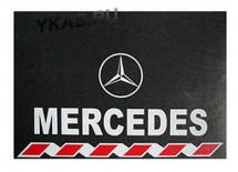 "Брызговик 480х330 ""MERCEDES"" 2шт. мал. (белая надпись)"