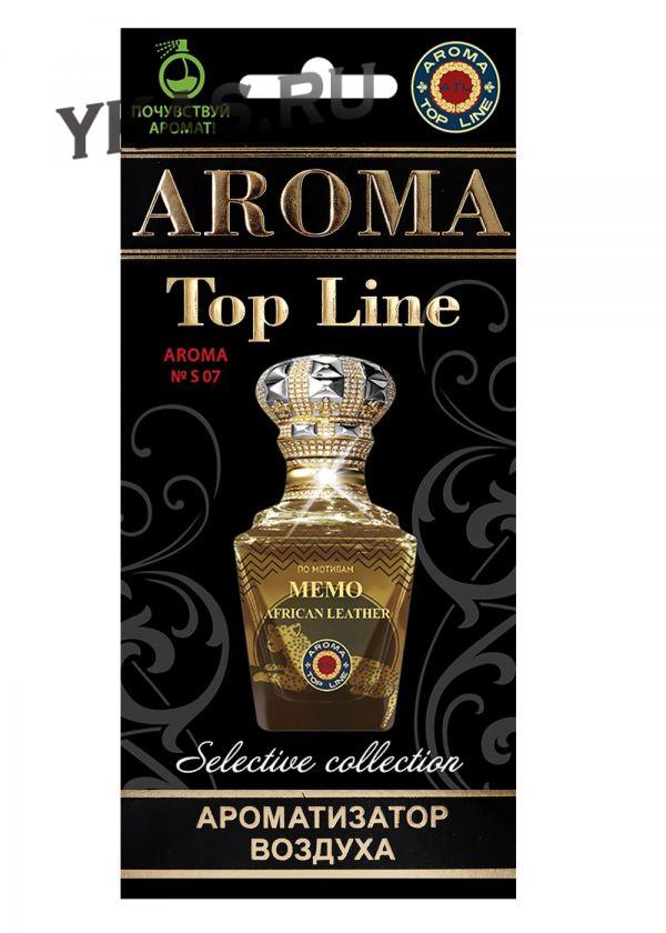 Осв.возд.  AROMA  Topline  Селективная серия s07   Memo African Leather