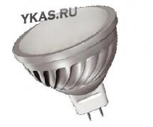 Светодиод бытовой 56x30SMD, кол-во диодов-15, цоколь GU 5,3 AC 220-240V, 7,5W