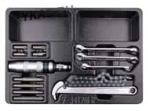 Набор разрезных ключей, ударная отвертка и съемник масляных фильтров, ложемент, 14 предметов _37593