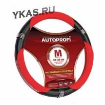 Оплетка на руль  Autoprofi  150 BK/RD M  чёрн./красный /хром кольца / кожа +кож.зам