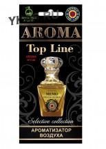 Осв.возд.  AROMA  Topline  Селективная серия s08   Memo French Leather