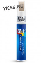 Карандаш реставрационный PF-14 Серебро-бежевое  (кисточка+карандаш 12мл.)