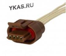 ЭТ Колодка модуля зажигания ВАЗ 2108-2110 с проводами  (цена за 1штук)