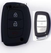 Чехол силиконовый для ключа зажигания  HYUNDAI (три кнопки)