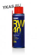 RW  Универсальная смазка  RW-40  400мл аэрозоль