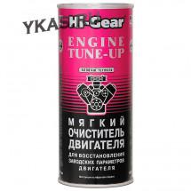 HG 2207 Мягкий очиститель двигателя (добавляется за 150 км до смены масла) (444мл.)