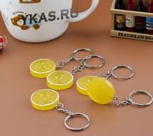 Брелок  Лимон