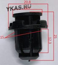 Клипсы  В=25 / Ш=20,8 мм.  (цена за упак. 10шт.)