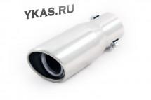 Насадка на глушитель  KS-419 (d51xL165xD63мм)