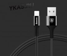 Кабель Baseus  USB - Apple  (1,8м)  черный