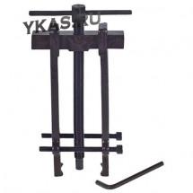 Alloid. Съёмник с двумя захватами с фиксатором (35-80мм) (СП- 4313)