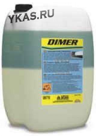 ATAS   DIMER  25 KG. Двухкомпонентная пена без фосфатов, концентрат (100-250 г) в пенокомплект (1л)
