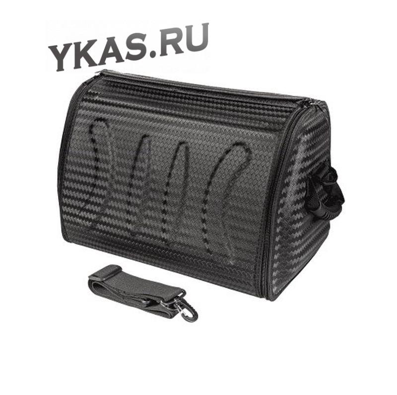 Сумка органайзер в багажник «M» 45/30/30 черный карбон