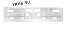 Рамка номера пластик  AVS RN-14  белая