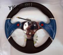 Руль  спортивный OS-4100 Blue