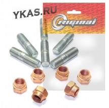 RG РК крепления приемной трубы  ВАЗ-2110-12