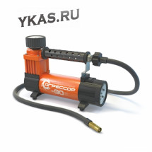 Компрессор АГРЕССОР  AGR-30 LED  7Атм/30л/прикур/LED фонарь/сумка/шланг 1,0м