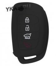 Чехол силиконовый для ключа зажигания  HYUNDAI (четыре кнопки)