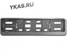 Рамка номера пластик  AVS RN-16  серебро (двухсоставная)