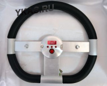 Руль  спортивный OS-4157 Silver+Black