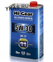 HG0030  Масло синтетическое 1л  5W-30  SM/CF FULL SYNTHETIC MOTOR OIL