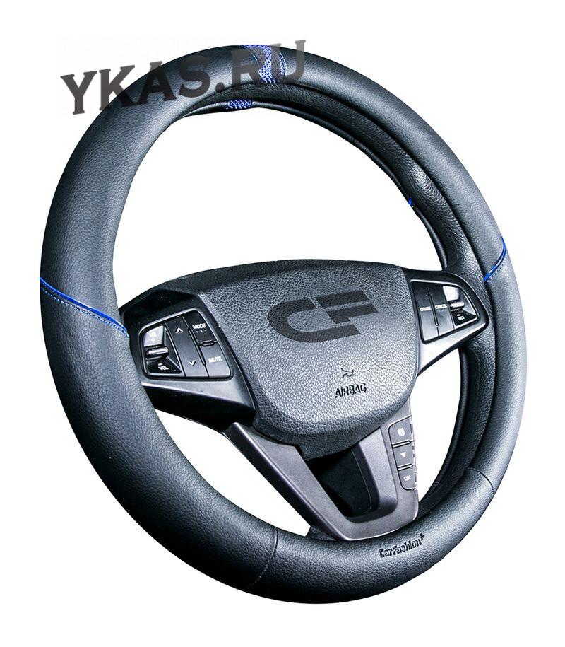 Оплетка на руль   CF  SECTOR - М,  Чёрный/Синий