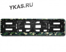 """Рамка номера пластик  AVS RN-18  камуфляж """"Тайга"""" (двухсоставная)"""