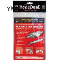 DD 6789 Высокотемпературная керамическая лента для ремонта глушителя и труб из любого материала, 102