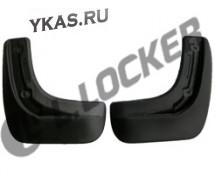 Брызговики  мод. Kia Ceed III HB (12-) задн.  (к-кт 2шт)