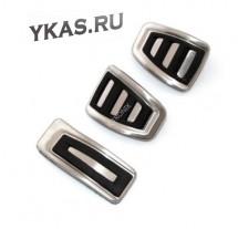 Накладки на педали механика  Audi A4 , A6 , A7, A8 , S4 , RS4 , A5, S5 , RS5 , Q5 , SQ5