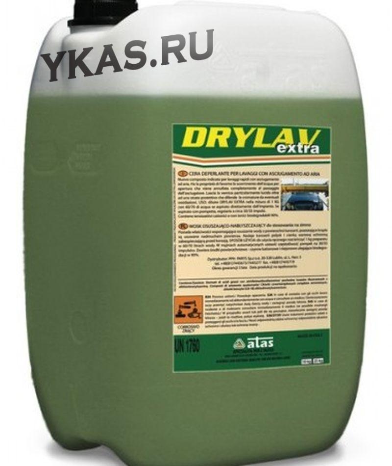 ATAS   DRYLAV  EXTRA  10KG. Водоотталкивающий воск,  концентрат 1х50