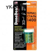 DD 6799 Термосталь- термостойкий (до 1400 С) сверхпрочный ремонтный герметик, 85 г