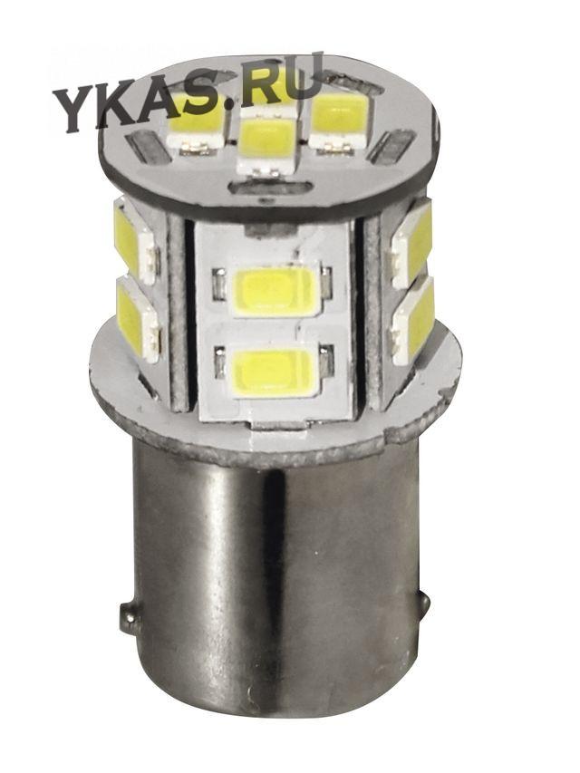 Маяк Cвет-од 24V  T25 14 SMD  (5730)  BA15s  (уп.10шт)  WHITE
