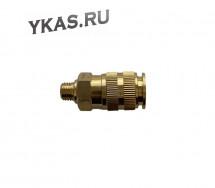 """Alloid.  Пневматический быстроразъём с клапаном для компрессометра с наружн.резьбой 3/8"""""""