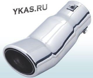 """Насадка на глушитель YFX-0428 /d 2,5"""""""