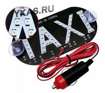 """Такси под стекло  """"ТAXI"""" c LED зелёной подсветкой , на присосках  (прикуриватель)"""