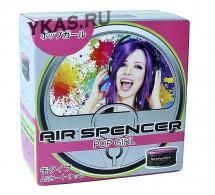 Осв.воздуха Eikosha Spencer  Pop girl (тонкий и нежный цветочный аромат)