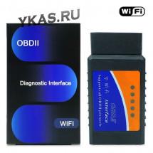 АВТОСКАНЕР ELM327  Wi-FI OBD2 V2.1 (последняя версия)