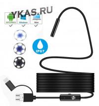 Камера-эндоскоп  7мм 5м. 6led  влагозащита HD подходит (Type-C и USB) на Android и ПК