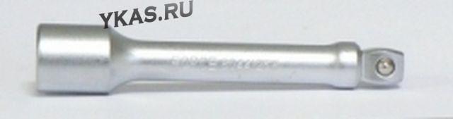 """FORSAGE. Удлинитель шарообразный 1/2""""L175мм"""