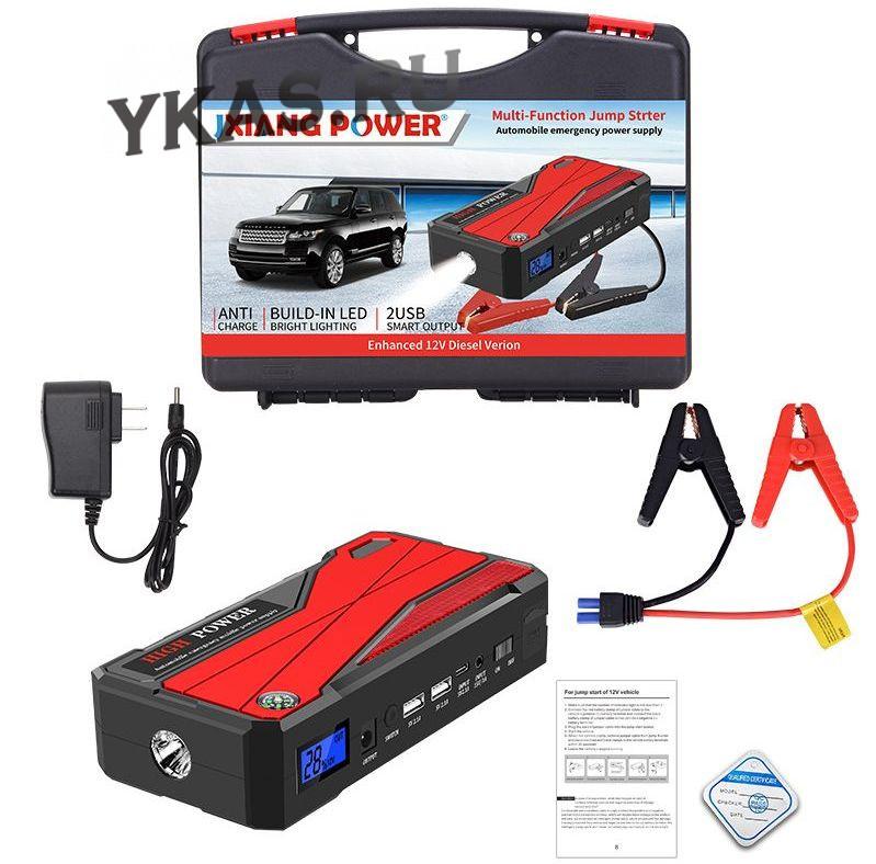 Jump Starter для автомобиля (в пластиковом боксе) 1200A / 37.800mAh